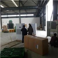 食品厂除湿机批发天津小型除湿机