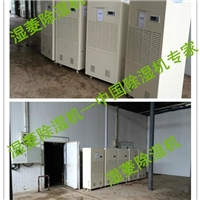 锂电池行业专用除湿机邢台工业去湿机