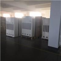 制药车间除湿机-沧州四季型除湿机