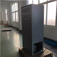 纸张干燥器-阳泉高温除湿机