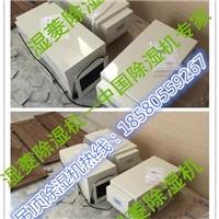 水冷降温除湿机-北京工业用除湿机