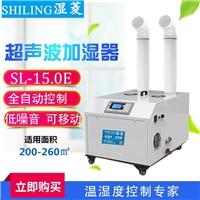 净化型湿膜加湿器_唐山工业超声波加湿机,
