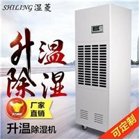 【食品车间抽湿器】北京哪有卖