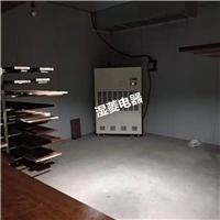 水性漆房加热除湿一体机供电房除湿器