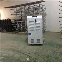 恒温除湿一体机20KW供电房除湿器
