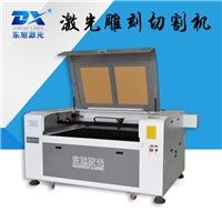 东旭广告用切割机亚克力激光切割机双色板 PVC密度板激光切割机