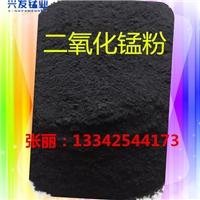 厂家直销二氧化锰粉 瓦砖色 着色锰粉