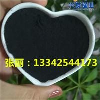 湖南厂家直销二氧化锰粉 30-95%