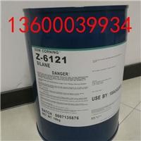 金属酚醛涂料偶联剂6121 涂料耐腐蚀耐盐雾助剂