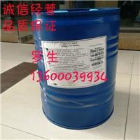 水油通用流平剂道康宁DC57 进口防缩孔流平剂