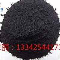 源头厂家直销二氧化锰粉 着色锰粉 30-95%