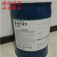 高附着力的UV玻璃漆偶联剂6121快速固化