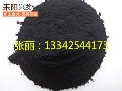 源头厂家供应锰矿粉 二氧化锰粉 着色氧化催化