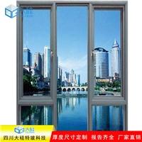 品质甲类固定防火窗窗型,高质量的防火窗厂家厂