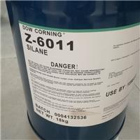 道康宁6011偶联剂钢材铝材表面处理剂环保不污染