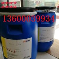 D156无树脂的通用色浆分散剂炭黑石墨分散剂