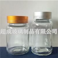北京超成透明广口玻璃瓶来样定制