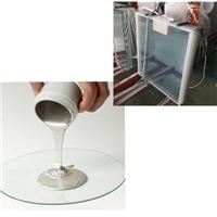 导电膜镀膜玻璃银浆