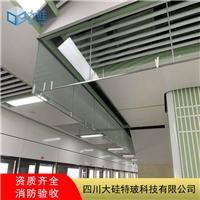 刚性固定挡烟垂壁,刚质挡烟垂壁,大硅系统方案定制商