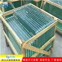 复合A类防火玻璃,FFB隔热型复合防火玻璃C1.00-2.00h