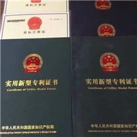 中國玉石玻璃深加工項目授權合作