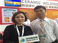 中国玻璃网专访:上海腾旺新陶瓷技术有限公司