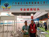 中国玻璃网专访:江门市蓬江区中锐玻璃工具制品厂