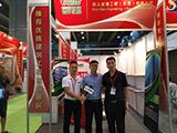 中国玻璃网专访:信义玻璃工程(东莞)有限公司