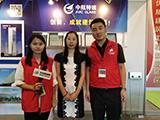 中国玻璃网专访:中航特玻