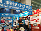 中国玻璃网专访:佛山市利普达机械配件有限公司