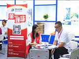 中国玻璃网专访:广东福胜邦新材料科技有限公司