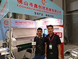 中国玻璃网专访:佛山市鑫创欣机械有限公司