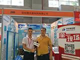 中国玻璃网专访:深圳御光新材料有限公司