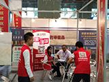 中国玻璃网专访:创建集团