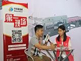 中国玻璃网专访:佛山市博裕城玻璃机械有限公司