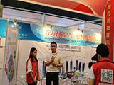 中国玻璃网专访:白云化工