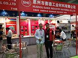 中国玻璃网专访:惠州赛德工业材料有限公司