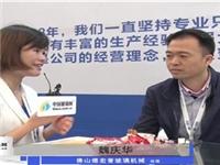 中国玻璃网专访佛山德宏誉玻璃机械
