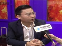 中国玻璃网专访特纳控股集团(香港)有限公司
