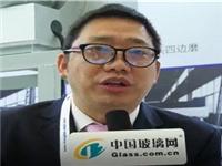 中国玻璃网专访杭州凯业智能系统工程有限公司