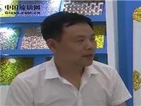 中国玻璃网专访河北金华晶玻璃制品有限公司