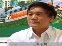 中国玻璃网专访金晶集团