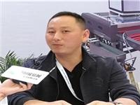 中国玻璃网专访佛山市顺德区玻海玻璃机械有限公司