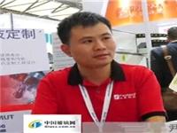 中国玻璃网专访佛山山夏自动化机械有限公司