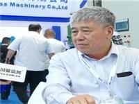 中国玻璃网专访深圳市汉东玻璃机械有限公司