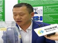 中国玻璃网专访佛山森泰机械模具有限公司