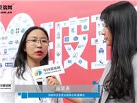 中玻网专访:深圳市天圣实业有限公司