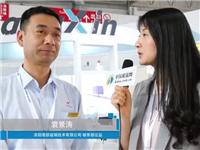 中玻网专访:洛阳港信玻璃技术有限公司