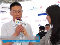 中玻网专访:郑州中原思蓝德高科股份有限公司