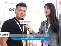 中玻网专访:安徽皖维�z盛新材料有限责任公司